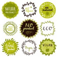 树环绿色植物新鲜健康食品logo矢量