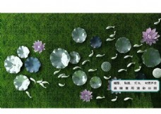 现代新中式荷花鱼群 花艺陈设品
