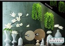 新中式花瓶装饰品花艺陈设品组合