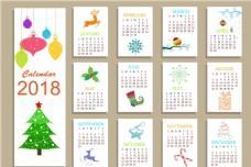 2018卡通日历