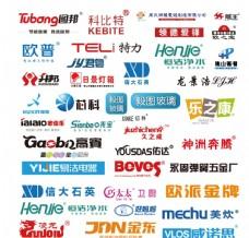家电企业品牌logo