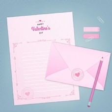 粉红情人节的信