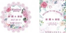 婚礼名片牌