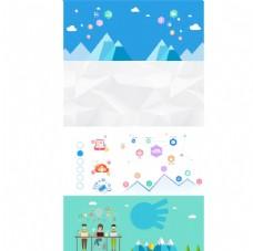 互联网元素扁平化人物卡通素材