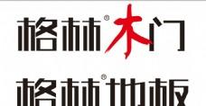 格林logo