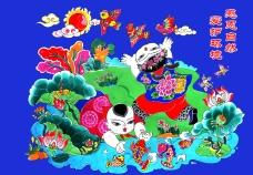 梁平新年画-感恩自然