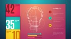 彩色创意ppt图表是矢量