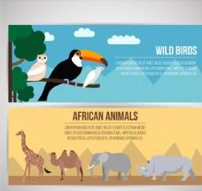 2款创意非洲动物banner