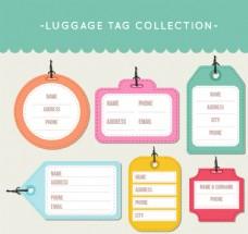 6款彩色行李牌设计