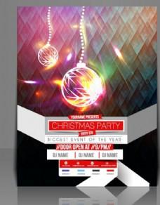 圣诞彩球 炫彩海报