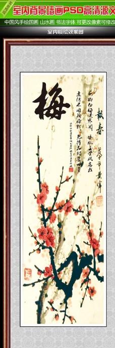 手绘梅花背景