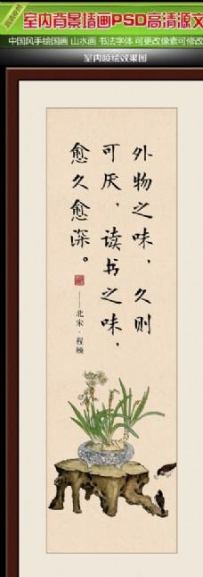 中国风室内背景墙