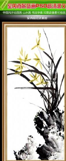 水墨素描背景展板