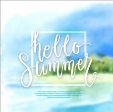 手绘夏季水彩海滩插图