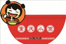重庆小面 logo