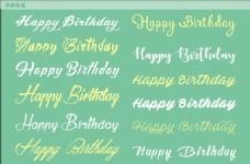 生日快乐英文字体设计