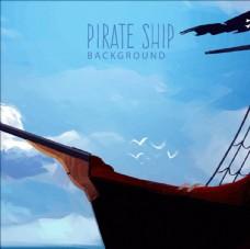 手绘水彩海盗船背景