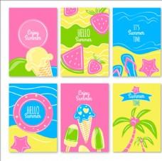 手绘色彩丰富的夏日贺卡