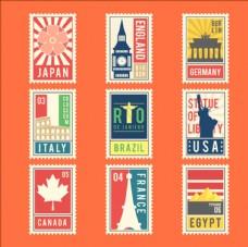 九张彩色的城市邮票