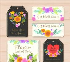 五彩花卉婚礼邀请卡