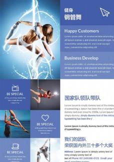 商业海报画册板式设计