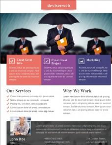 公司单页设计