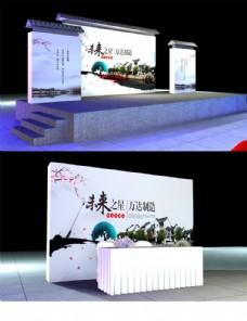 江南风古典中国舞台