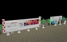 地产公关活动背景展板设计样式