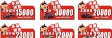 东风日产车顶牌