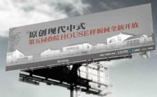 房地产户外广告高炮效果广告
