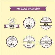 手绘葡萄酒标签集合