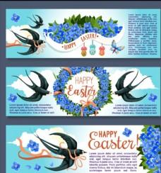 三款蓝色花朵燕子元素复活节海报