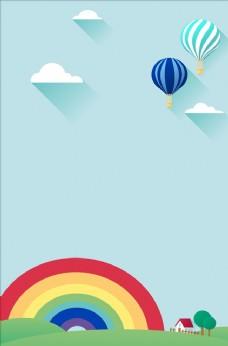 扁平热气球