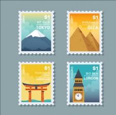 四款城市邮票