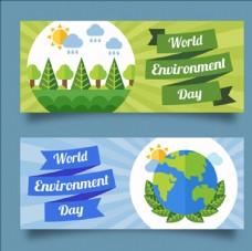 世界环境保护日的横幅
