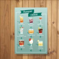 夏季鸡尾酒菜单