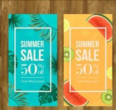 夏季水彩棕榈叶水果促售海报