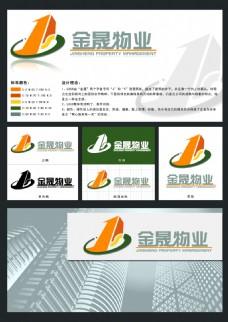 物业公司logo