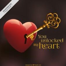 模糊的情人背景与心和钥匙