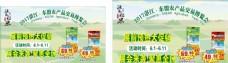 2017湛江   东盟农产品交