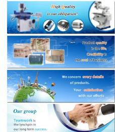 网站banner横幅蓝色