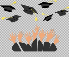 手抛毕业帽子免抠png透明图层素材