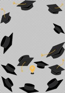 手绘各种毕业帽免抠png透明图层素材