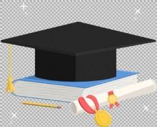 手绘毕业帽书本免抠png透明图层素材