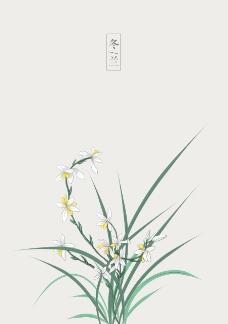 手绘兰花素材插画