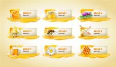 蜂蜜标签设计图片