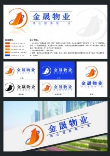 物业公司标志设计