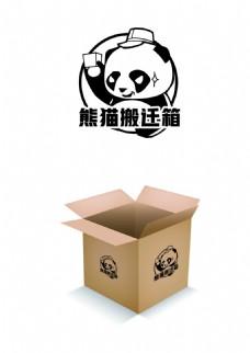 熊猫搬迁箱