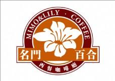咖啡西餐厅logo设计