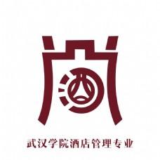 酒店管理专业logo设计管理学院标志